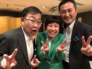 UOS関東支部会講演会 @ IBM_180516_0002