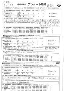 1021講座感想(2).jpg