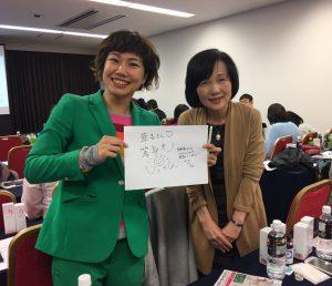 日本薬局協励会 東北支部幹事会 講演会_171127_0003